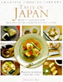 img - for Taste of Japan: Over 70 Exquisite and Delicious Recipes from an Elegant Cuisine (Creative Cooking Library) by Masaki Ko (1997-04-02) book / textbook / text book