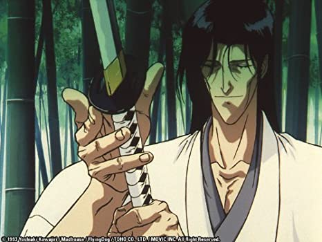 Ninja Scroll [Reino Unido] [Blu-ray]: Amazon.es: Cine y ...