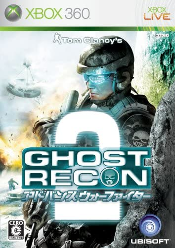 Ghost Recon Advanced Warfighter 2(xbox360)