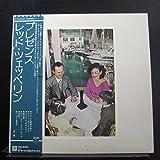 Led Zeppelin - Presence - Lp Vinyl Record