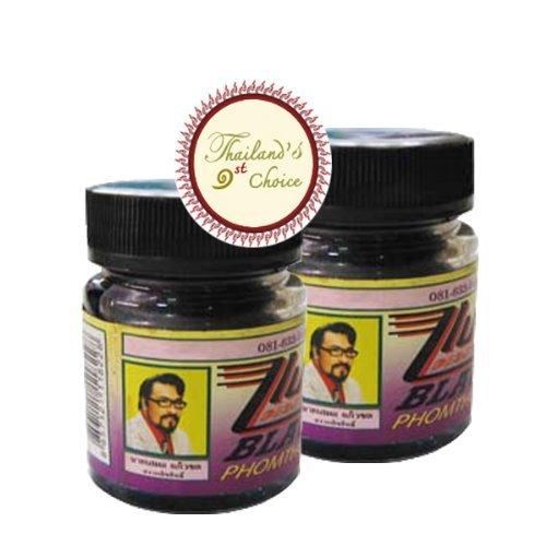 2 Bottles- Facial Hair Growth Herbal Cream - Grow Beard, Mustache, Sideburns, Eyebrows, Chest Hair