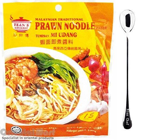 Tean's Gourmet Malaysian Traditional Cuisine Tumisan Mi Udang Prawn Noodle Paste (5 Pack) + One NineChef Spoon - Prawn Noodle