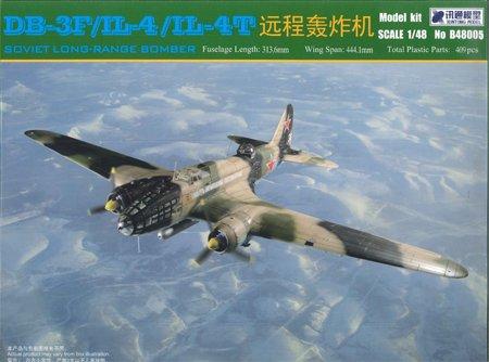 Long Range Bomber - 3