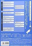Special Interest - Rika Jikken, Kansatsu Kigu Tsukaikata Guide Tadashiku Anzen Ni Okonaru Tame No Eizo Clip Shu - Shogakko Hen First Part [Japan DVD] NSDS-19534