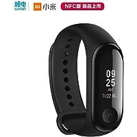 小米(MI)小米手环3 NFC版 黑色 智能运动 心率监测 来电提醒 久坐提醒 LED显示屏 时间显示 防水计步器 默认开电子发票 可开专票