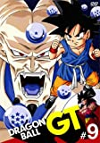 DRAGON BALL GT ♯9 [DVD]