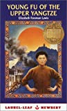 Young Fu of the Upper Yangzte, Elizabeth Foreman Lewis, 0440227860