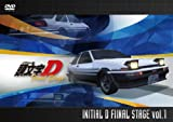 Animation - Kashira Moji [Initial] D Final Stage Vol.1 [Japan DVD] AVBA-74323