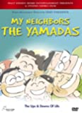My Neighbors The Yamadas - The Ups and Downs of Life
