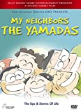 My Neighbor Yamadas