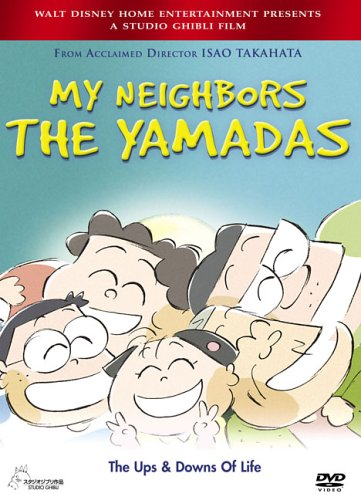 My Neighbors the Yamadas [DVD] [Import]