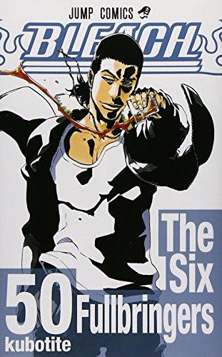 Bleach, Volume 50: The Six Fullbringers (Japanese Edition)