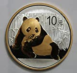 2015 CN 18K Gold Overlay 1oz Chinese Silver Panda 10 Yuan Brilliant Uncirculated