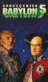 Spacecenter Babylon 5 - Teil 1 [VHS]