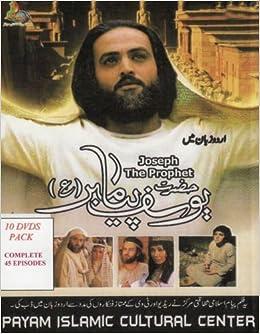 YOUSSEF NABI TÉLÉCHARGER FILM