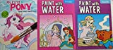 DBK Gifts Paint with Water Books My First Pony Hello Kitty Lisa Frank (3 Books)