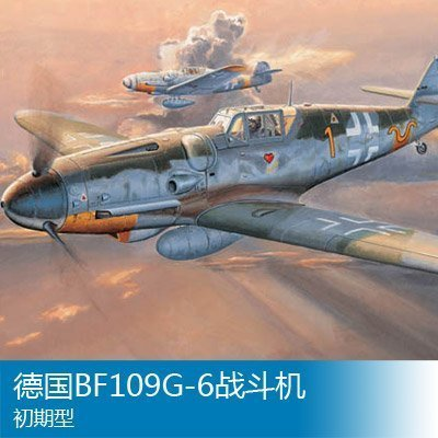 KNL® Trumpet player 1/32 Germany BF109G-6 fighter initial type -
