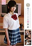 オーロラ/プロジェクト/極光女子学園12 [DVD]