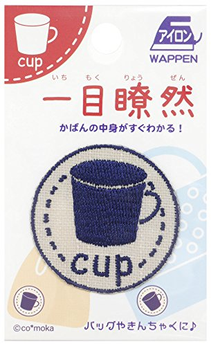 いろはism(いろはイズム) 一目瞭然ワッペン cup JJ301-JJ29の商品画像