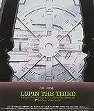 Lupin the Third: Otakara Henkyaku Daisakusen