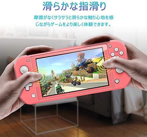 [スポンサー プロダクト]【2枚】Nintendo Switch Lite 強化ガラス 液晶保護フィルム ニンテンドースイッチライト指紋防止