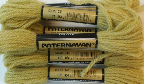 Paternayan Needlepoint 3 Ply Wool Yarn Color 743 Tobacco  Mini