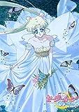 Animation - Pretty Guardian (Bishojo Senshi) Sailor Moon Crystal 7 [Japan DVD] KIBA-2145