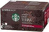 54-Count Pack, Caffe Verona, Starbucks, Dark, for Keurig K-Cup Brewers, Ekobrew. NEW BOX