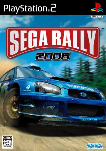 Sega Rally 2006 (First Print Limited Edition w/ Sega Rally 1995) [Japan Import]