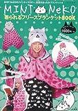 MINT NeKO Wareable fleece Blancket BOOK