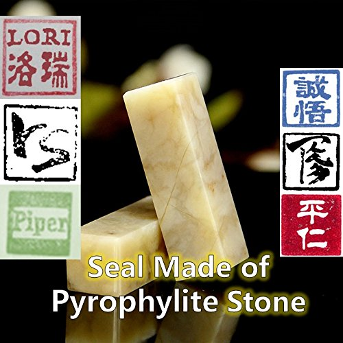 Private custom, name seal carving, exquisite pyrophyllite material, handmade, China direct mail sending, birthday gifts, personal collections(1.5X1.5X5CM)