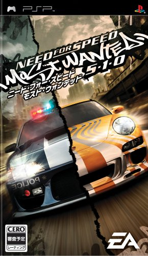 need-for-speed-most-wanted-5-1-0-japan-import