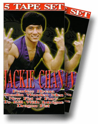 Jackie Chan 5-Tape Set: Half a Loaf of Kung Fu, To Kill With Intrigue, The Killer Meteors, New Fist of Fury and Spiritual Kung Fu [VHS]
