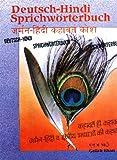 Deutsch-Hindi Sprichwörterbuch (Indische Sprachbücher)
