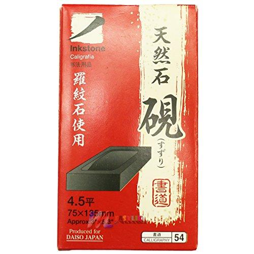 Japanese chinese premium calligraphy black ink stick