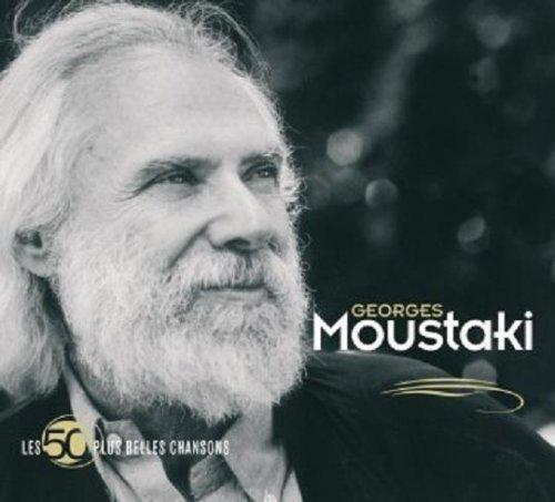 Georges Moustaki - Tout Moustaki Ou Presque... (Disc 6: Bahia) - Zortam Music