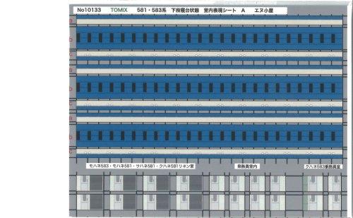エヌ小屋 Nゲージ 10133 寝台列車室内表現シート581・583系用寝台セット状態仕様 TOMIX用の商品画像