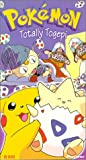 Pokemon - Totally Togepi (Vol. 16) [VHS]