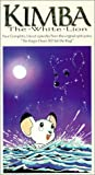 Kimba the White Lion - The King is Dead, All Hail the King (Vol. 1) [VHS]