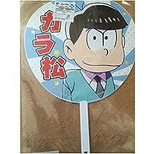 osomatsu san karamatsu&jyuushimatsu New From Japan