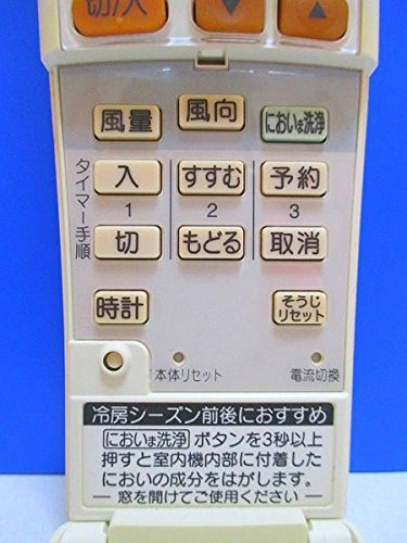 ナショナル エアコンリモコン A75C2330