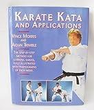 Karate Kata, Vince Morris, 0517123509