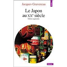Japon au XXe siècle