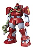 blockhead game - Max Factory Combat Armors Max 03: Abitate T10B Blockhead Series Figure (1:72 Scale)