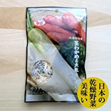 Dehydrated vegetables Japanese ingredients domestic stem seaweed and radish & carrot 7g [3 bags]