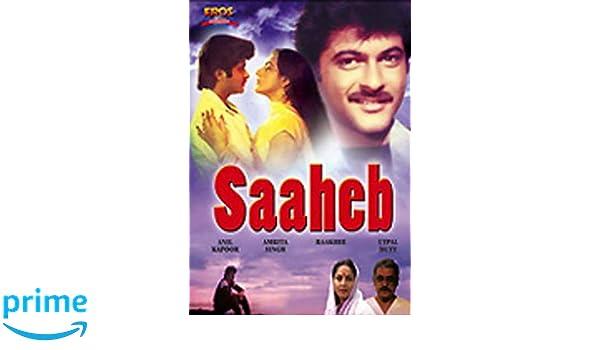 Amazon com: Saaheb (1985) (Hindi Film / Bollywood Movie