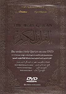 The Holy Quran (COMPLETE HOLY QURAN, OTHMANI SCRIPT WITH ENGLISH AND FRENCH TRANSLATION)