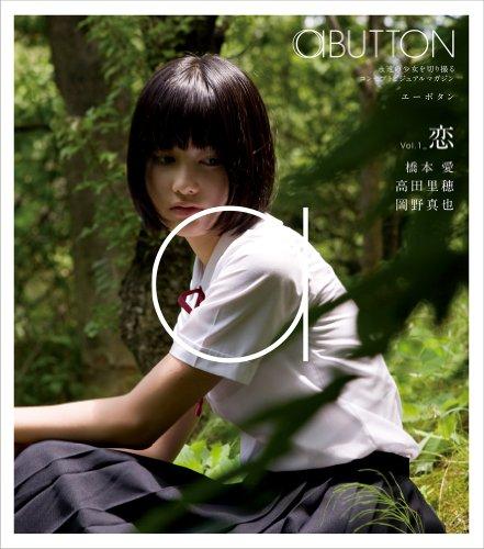 aBUTTON Vol.1