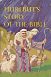 img - for Hurlbut's Story of the Bible, Revised Edition book / textbook / text book