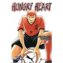 HUNGRY HEART T05